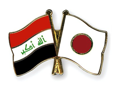 Crossed Flag Pins Iraq-Japan