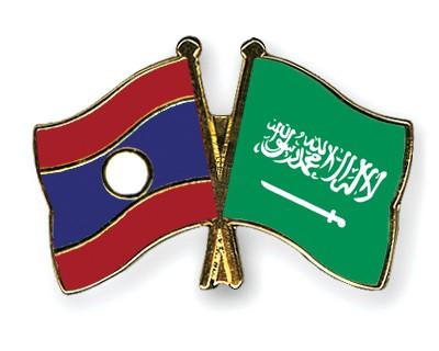 Crossed Flag Pins Laos-Saudi-Arabia