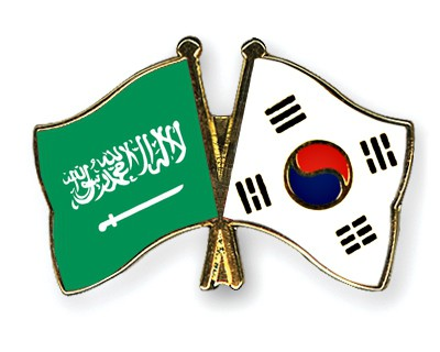 Crossed Flag Pins Saudi-Arabia-South-Korea