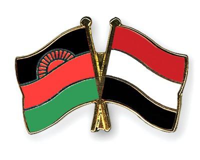 Crossed Flag Pins Malawi-Yemen