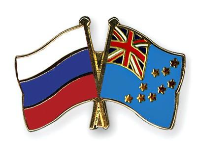 Crossed Flag Pins Russia-Tuvalu