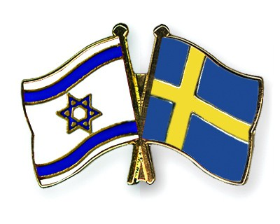 Special Offer Crossed Flag Pins Israel-Sweden