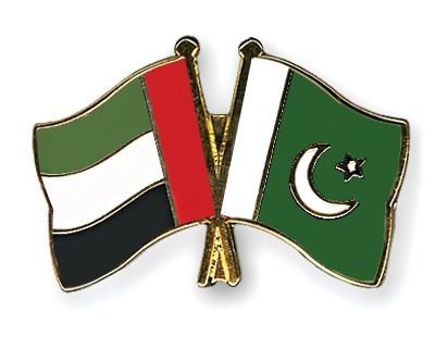 Crossed Flag Pins United-Arab-Emirates-Pakistan