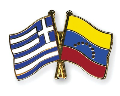 Crossed Flag Pins Greece-Venezuela