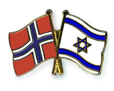 Special Offer Crossed Flag Pins Norway-Israel