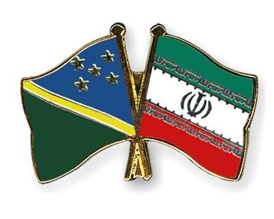 Crossed Flag Pins Solomon-Islands-Iran