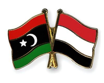Crossed Flag Pins Libya-Yemen