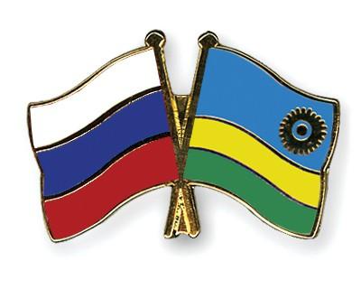 Crossed Flag Pins Russia-Rwanda