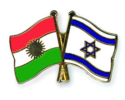 Crossed Flag Pins Kurdistan-Israel
