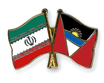 Crossed Flag Pins Iran-Antigua-and-Barbuda