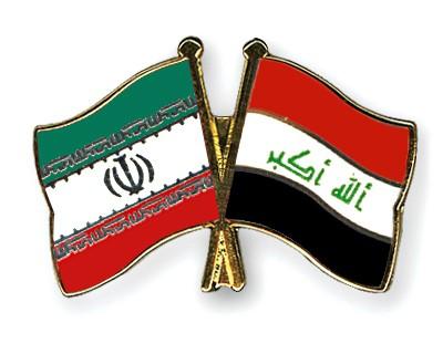 Crossed Flag Pins Iran-Iraq