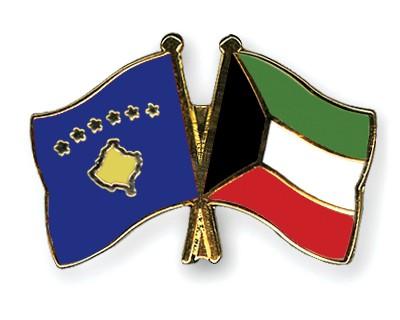 Crossed Flag Pins Kosovo-Kuwait