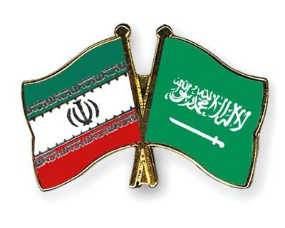 Special Offer Crossed Flag Pins Iran-Saudi-Arabia