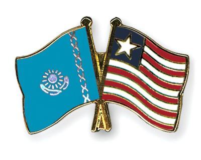 Crossed Flag Pins Kazakhstan-Liberia