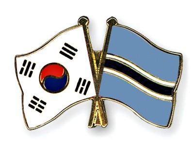 Crossed Flag Pins South-Korea-Botswana