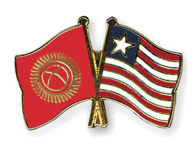 Crossed Flag Pins Kyrgyzstan-Liberia
