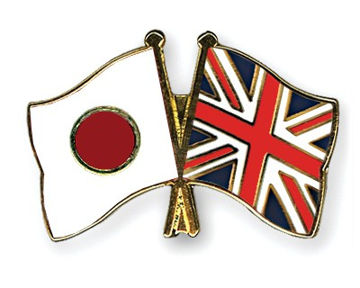 Crossed Flag Pins Japan-Great-Britain