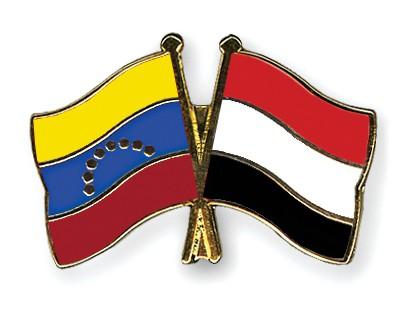 Crossed Flag Pins Venezuela-Yemen