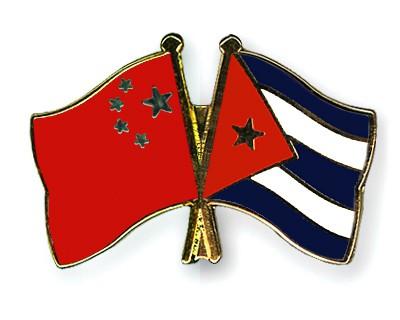 Crossed Flag Pins China-Cuba