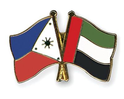 Crossed Flag Pins Philippines-United-Arab-Emirates