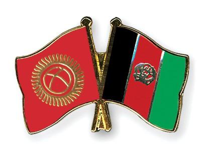Crossed Flag Pins Kyrgyzstan-Afghanistan