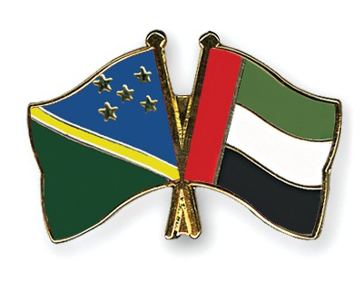 Crossed Flag Pins Solomon-Islands-United-Arab-Emirates