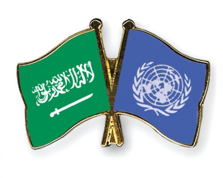 saudi arabia UNO